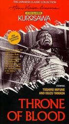Krvavý trůn (Kumonosu jô)