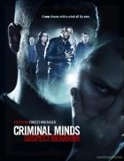 Myšlenky zločince: Chování podezřelých (Criminal Minds: Suspect Behavior)