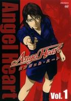 Andělovo srdce (Angel Heart)