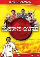 Takešiho hrad