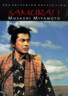 Samuraj – Mijamoto Musaši (Miyamoto Musashi)