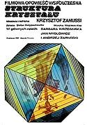 Struktura krystalu (Struktura krysztalu)