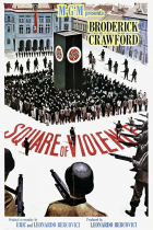 Square of Violence