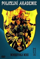 Policejní akademie 7: Moskevská mise (Police Academy: Mission to Moscow)