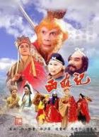Opičí král (Si jou ťi)