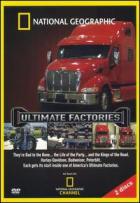 Megatovárny (Ultimate Factories)