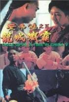 Stalo se v Číně 5 (Once Upon a Time in China V)
