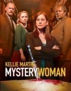 Záhadná žena: Vražda v lázních