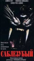 Mutant (Sabretooth)
