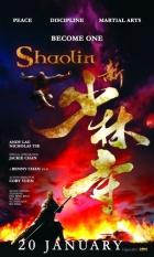 Xin Shao Lin Si