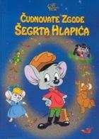 Myšáček malý obuvníček (Čudnovate zgode šegrta Hlapića)