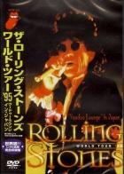 Rolling Stones / Voodoo Lounge