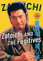 Zatôichi hatashi-jô