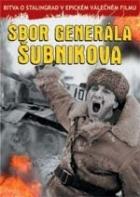 Sbor generála Šubnikova