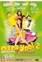 Manay po 2: Overload