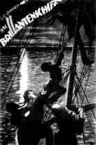 Pavouci II. Brilantová loď (Die Spinnen, 2. Teil: Das Brillantenschiff)