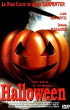 Předvečer svátku Všech svatých (Halloween)