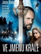 Ve jménu krále (In the Name of the King: A Dungeon Siege Tale)