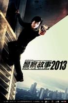 Jing cha gu shi 2013