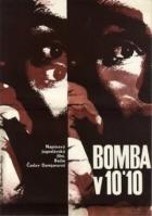 Bomba v 10.10 (Bomba u 10 i 10)