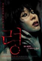 Duch (Ryeong)