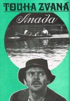 Touha zvaná Anada