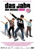 Rok prvních polibků (Das Jahr der ersten Küsse)