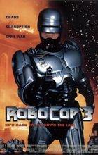 Robocop 3 (RoboCop 3)