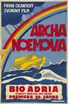 Archa Noemova (Noah's Ark)