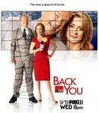 Zpátky do studia (Back to You)