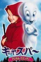 Casper a Wendy (Casper Meets Wendy)