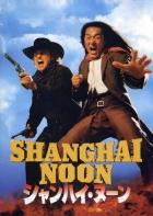 Tenkrát na východě (Shanghai Noon)