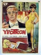 Ypotron (Agente Logan - missione Ypotron)