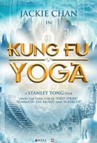 Kung-fu jóga (Kung Fu Yoga)