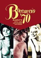 Boccacio 70 (Boccaccio '70)