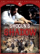 Únos Šogunova následníka (Shôgun Iemitsu no ranshin - Gekitotsu)
