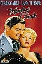 Honky Tonky (Honky Tonk)