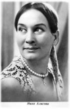 Nina Alisova