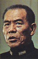 Eijiro Tono