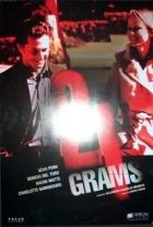21 gramů (21 Grams)