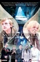 Sabirni centar