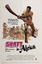 Shaft v Africe (Shaft in Africa)