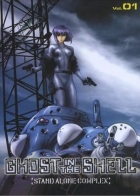 Kôkaku kidôtai: Stand Alone Complex (Ghost in the Shell: Stand Alone Complex)