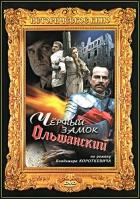 Čornyj zamok Olšanskij