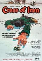 Železný kříž (Cross of Iron)