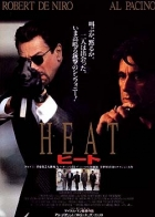 Nelítostný souboj (Heat)