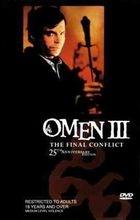 Poslední střetnutí (Omen III: The Final Conflict)