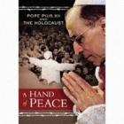 Papež Pius XII