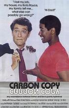 Tmavohnědá kopie (Carbon Copy)