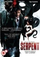 Zmije (Le Serpent)